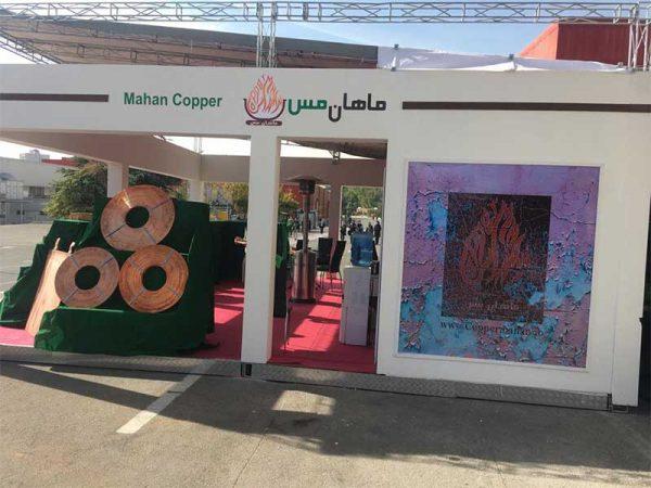 حضور شرکت ماهان مس در نمایشگاه بین المللی صنایع برق آبان 97